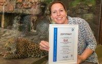 Zoo-Geschäftsführerin Sabine Grebner ; Bildquelle: Neumayr/MMV
